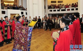 Taoists Embark on Tour Across Europe to Spread Their Culture