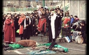 Winter Holiday Series: Day of Ashura, November 14