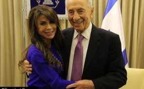 Paula Abdul Changes Plans for Her Belated Bat Mitzvah, Holds Small Ceremony Instead