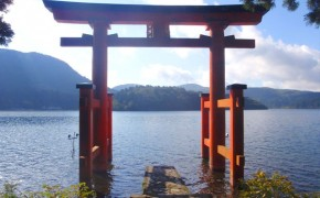 The Hakone Shrine is a Beautiful Shinto Holy Site