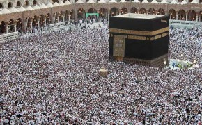 Hajj Muslim Pilgrimage Going On Now, Will Come to a Close with Eid al Adha on Saturday