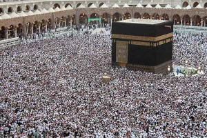 Thousands of pilgrims from #UAE arrive in Saudi Arabia to perform Hajjj