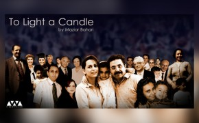 New Documentary 'To Light A Candle' Examines Baha'i Struggles In Iran