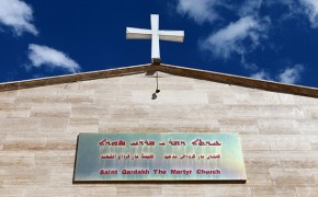 Religious News From Around the Web December 28, 2020