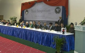 European Mosque Hosts Symposium on Religion, Freedom, & Peace