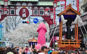 Shinto Festival in Japan Celebrates a Big Metal Penis