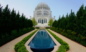 welcome center of bahai  temple