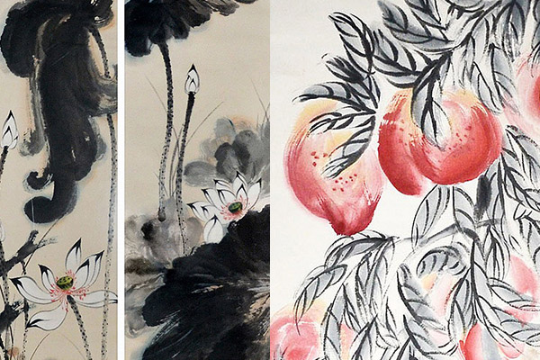 Fine Chinese Art Auction