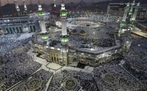 World's Largest Hotel, Abraj Kudai, to Open in Mecca