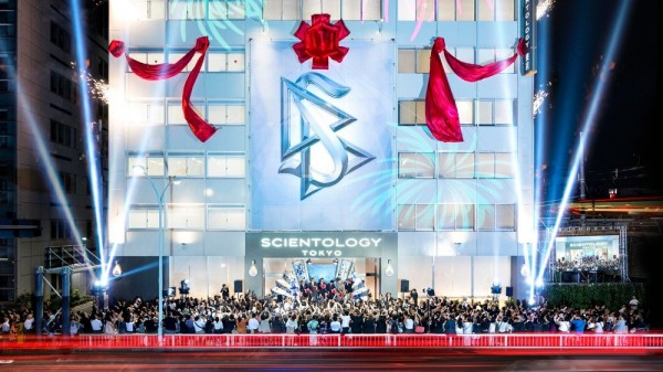 The Tokyo Ideal Org opened its doors in Shinjuku City on Saturday, August 8. Scientologists from throughout Japan celebrated the grand occasion.