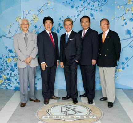 Mr. David Miscavige, Chairman of the Board Religious Technology Center and ecclesiastical leader of the Scientology religion, with (left to right): Mr. Takayuki Shirota, Director of the Japanese Learning Support Institute; Mr. Tomoo Furubo, Member of the Toshima City Assembly in Tokyo; Mr. Masami Saito, Member of Parliament for Miyagi Prefecture; and Mr. Tomoki Hirabayashi, General Secretary of the national nonprofit Challenge Again of Tokyo.