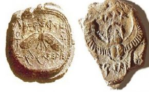 Ancient Bulla Discovered with Biblical King's Mark