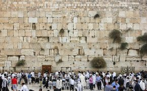 Send Virtual Prayers to the Western Wall with The Kotel Prayer