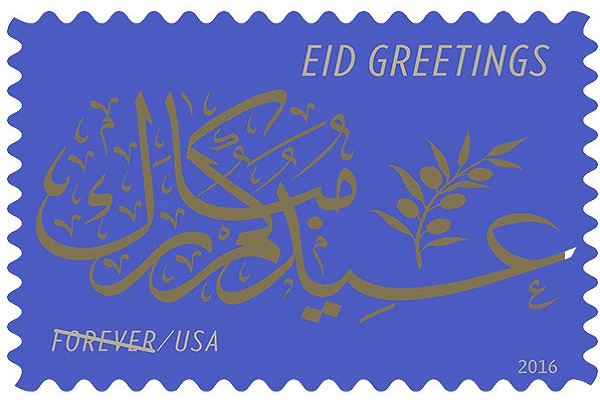 Usps releases new muslim eid greetings stamp world religion news usps releases new muslim eid greetings stamp m4hsunfo