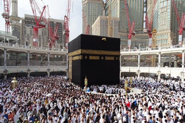 The Pilgrimage to Mecca from a Woman's Perspective