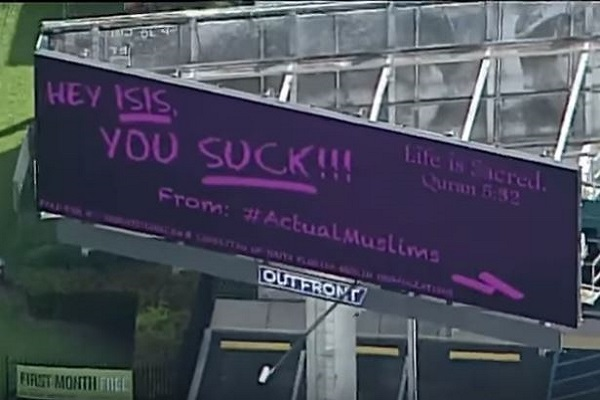 """#ActualMuslims Sending a Direct Message with """"HEY ISIS, YOU SUCK!!!"""" Billboards"""