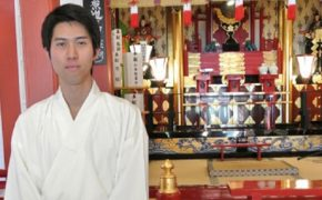 A Shinto Priest Explains Basic Concepts of the Religion