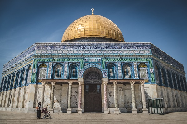 Jerusalem's Temple Mount Gets Snubbed in UNESCO Resolution