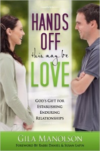 Hands Off! This May Be Love 2014