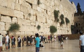 Western Wall Plan for Mixed-Gender Prayer Space Put on Hold