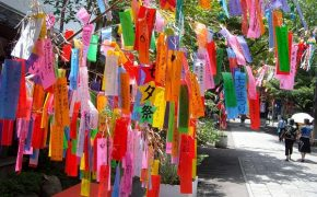 Tanabata, the Festival of the Stars