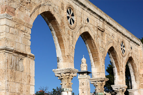 Jew Detector: Metal Detectors Removed From Controversial Holy Site In