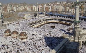 Revenues from Hajj and Umrah Expected to Cross 150 Billion by 2022