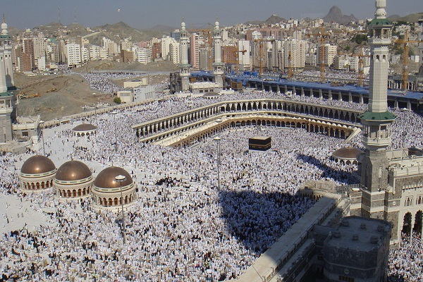 By Al Jazeera English (Hajj 2008) [CC BY-SA 2.0], via Wikimedia Commons