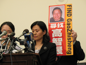 Imprisoned Christian Chinese Lawyer Recaptured in Daring Escape