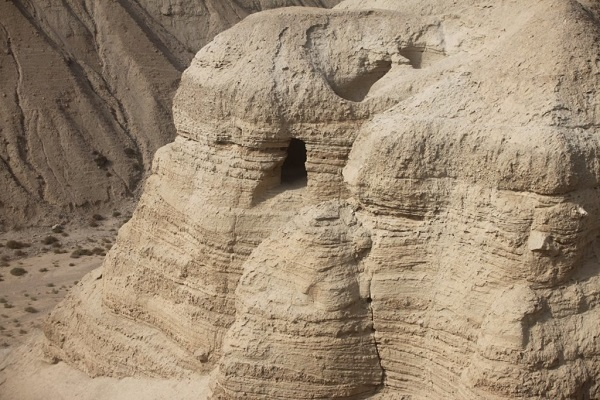 Last Remaining Mysterious Parts of the Dead Sea Scrolls Deciphered