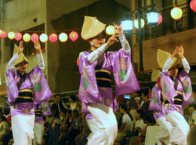 Japan Celebrates Ancestors For The Obon Festival On July 15th