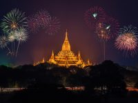 New Year Traditions of Mahayana Buddhism