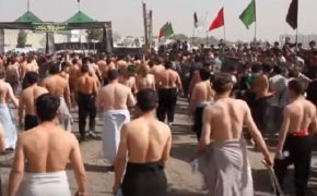 Rare Disease Linked to Bloody Religious Ritual, Ashura
