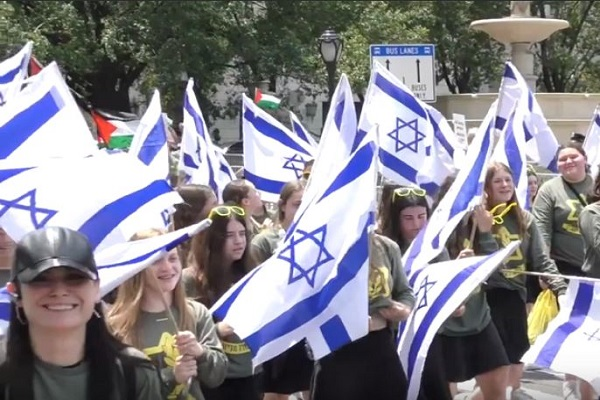 55th annual Celebrate Israel Day Parade
