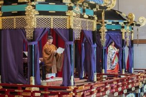 Ceremony of the Enthronement of His Majesty the Emperor at the Seiden(State Hall)