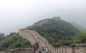 The Great Religious Wall of China